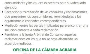 HORARIO Y LUGAR ATENCIÓN OFICINA MUNICIPAL DE INFORMACIÓN AL CONSUMIDOR