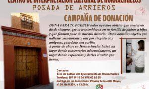 CAMPAÑA DE DONACIÓN. Centro de Interpretación Cultural de Hornachuelos. Posada de Arrieros.